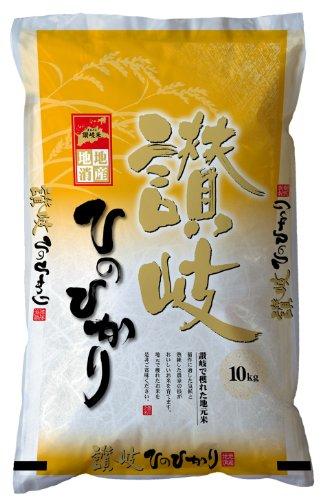 【精米】 香川県産 白米 ヒノヒカリ 10kg 令和元年産