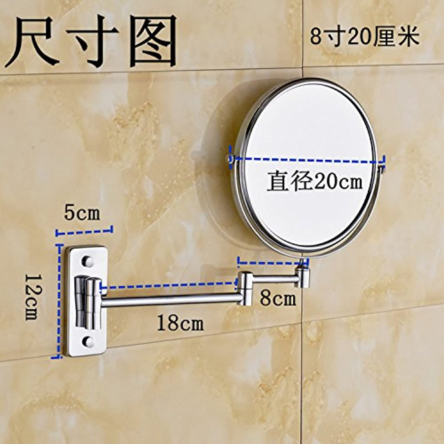 Bathroom vanity mirror retractable wall folding toilet mirror wall mount magnification mirror 8 inches (20 centimeters)