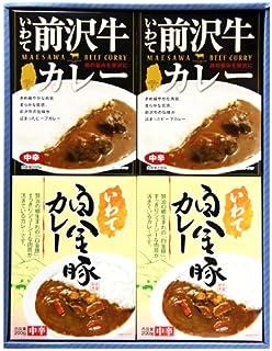 岩手県 「前沢牛カレー・白金豚カレーセット 200g×各2箱」