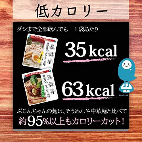 【ぷるんちゃんダイエット食品】【豆乳坦々味or鶏塩味選べる2種類<12袋入>】糖質炭水化物脂質食塩コレステロール0gコンニャクこんにゃくグルテンフリーダイエットアレルギー対応食品(豆乳坦々味)