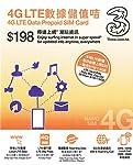 3HK  4G LTE (Nano-SIM) Data プリペイドSIM