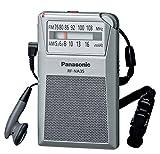 パナソニック FM/AM 2バンドレシーバー (シルバー) RF-NA35-S 1台