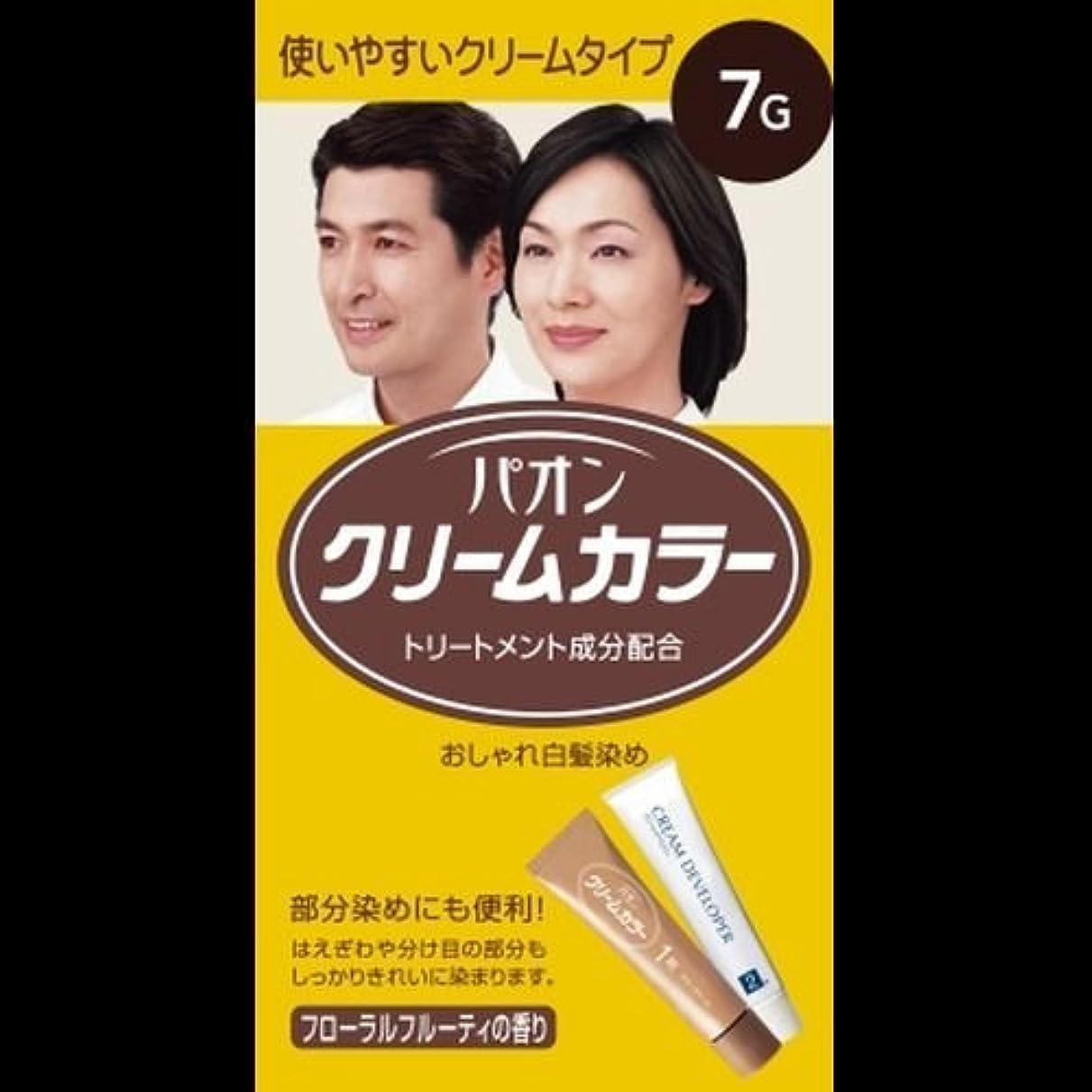 従順ブランド名ブランデーパオン クリームカラー7-G 自然な黒褐色 ×2セット