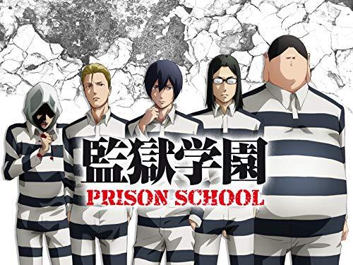 Prison School - Stagione 1