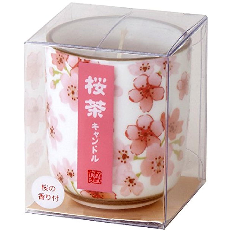 シーサイドしわ模倣桜茶キャンドル(小) 86580010