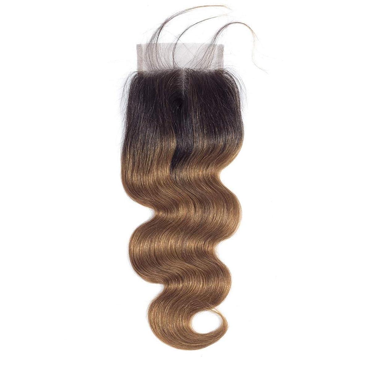 スクラッチイノセンスゴネリルYrattary 実体波の毛4x4の人間の毛髪の閉鎖中間部1B / 30黒から茶色への2トーンカラーヘアエクステンション (色 : ブラウン, サイズ : 14 inch)