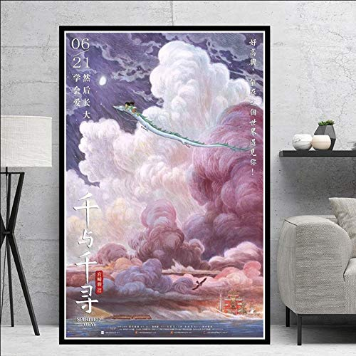 xingbu Sin Marco Canvas ng Spirited Away Chinese Movie Hayao Miyazaki Japón Anime Poster Prints Wall Art Pictures Living Room Home Decor 40x60cm