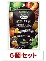 オリヒロ 植物酵素コンブチャ 90粒 X6個セット