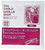 第3世界ショップ ドリップコーヒー サンタ・フェリサ 粉 (8gx5p) 40g