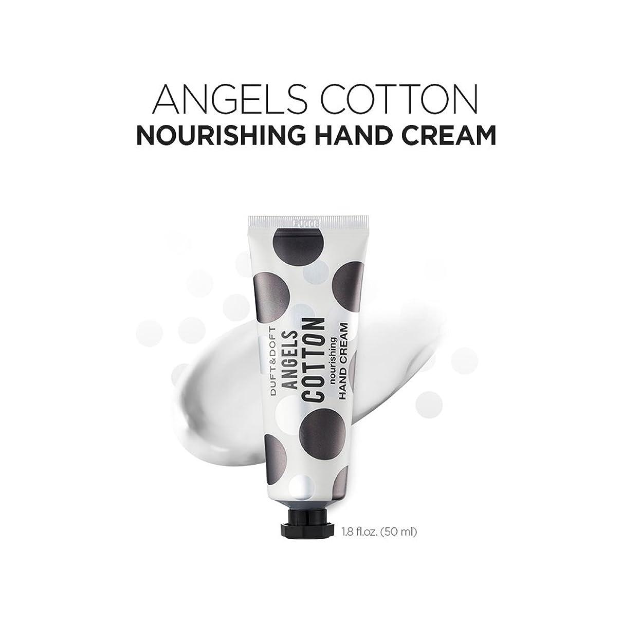 応援するブラウザ五月ゥフト&ドフト [DUFT&DOFT] エンジェルコットン ナリシング ハンドクリーム Angel Cotton Nourishing Hand Cream (50ml + 50ml) / 韓国製 韓国直送品