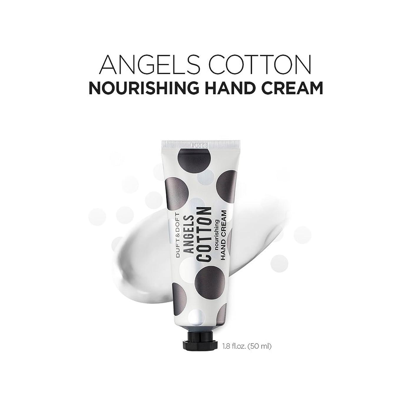 科学とにかく徒歩でゥフト&ドフト [DUFT&DOFT] エンジェルコットン ナリシング ハンドクリーム Angel Cotton Nourishing Hand Cream (50ml + 50ml) / 韓国製 韓国直送品