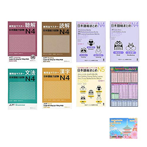 JLPT N4 N5 New Kanzen Master , Nihongo So Matome , Japanese Vocabulary 8 Books Set With Original Sticky Notes