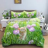 布団カバー ダブル 紫の花の動物, 寝具セット 優しい肌触り 通気性 に適し 子供大人 - 1 掛け布団カバー 190x210 cm と 2 枕カバー 43x63 cm