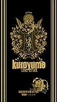 kuroyume the end【初回限定盤】