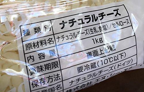 モッツアレラシュレッドチーズ1000g