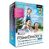 PowerDirector 18 Ultra 乗り換え・アップグレード版 製品画像