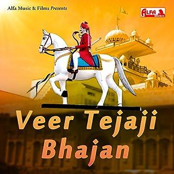 Veer Tejaji Bhajan
