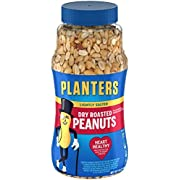 PLANTERS Lightly Salted Dry Roasted Peanuts, 16 oz. Resealable Jar   Peanut Snacks   Great Movie Snack, Active Lifestyle Snack and Party Size Snack   Kosher Peanuts