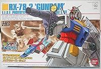 ガンプラEXPO限定 HG 1/144 RX-78-2 クリアカラーバージョン
