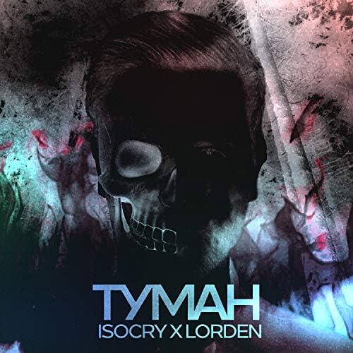 isocry & Lorden