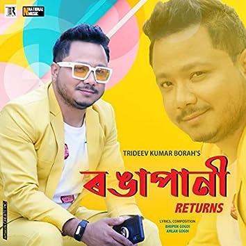 Rongapani Returns - Single