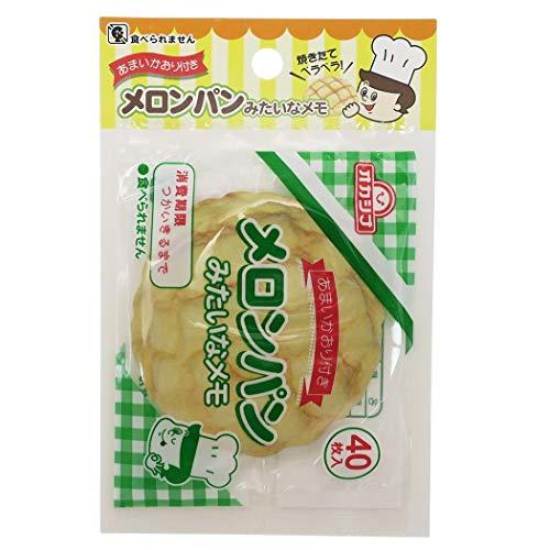 メモ帳[メロンパンみたいなメモ]ダイカットメモ/甘い香り付き