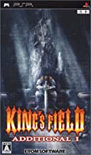 King's Field Additional I [Japan Import]
