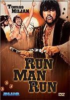 Run Man Run [DVD]