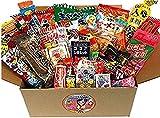 Japanese Snack Assortment 35 pcs of 27 types Full of'DAGASHI', OHIMESAMA Snack Selection (M)