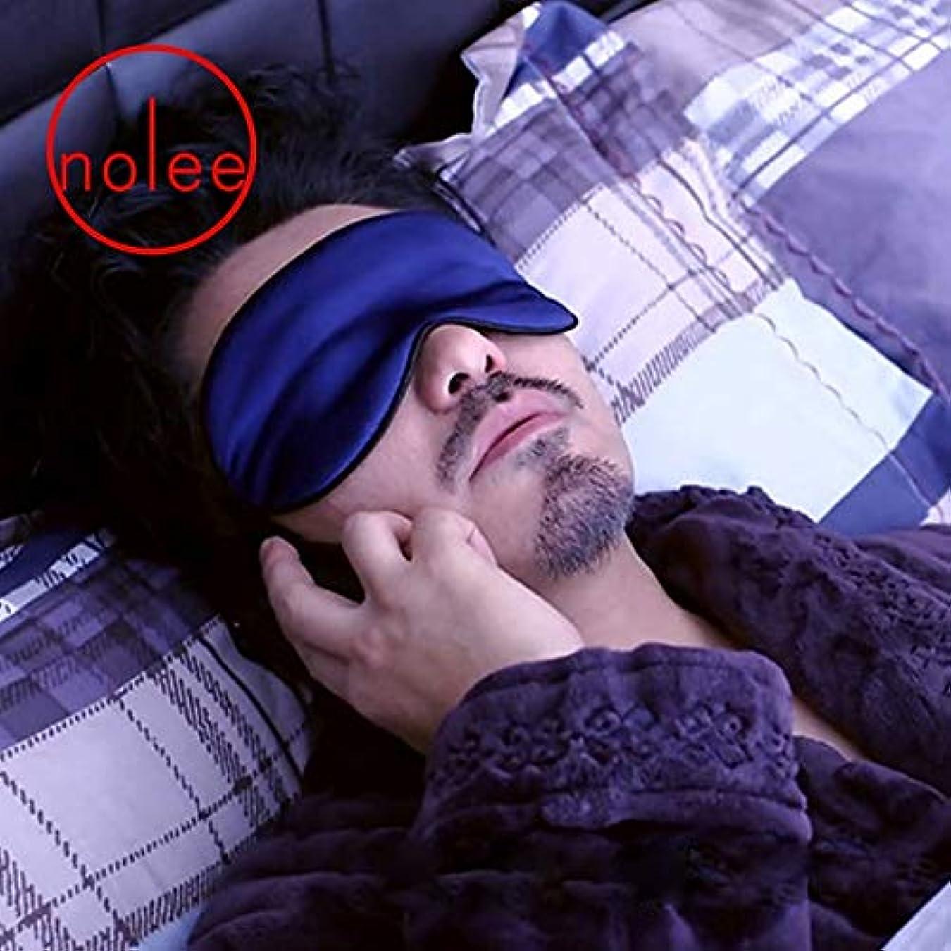 アサー考慮重荷メモメンズシルクスリープブラックアウトゴーグルは、耳栓アイシェードSZで目の疲れを軽減します。