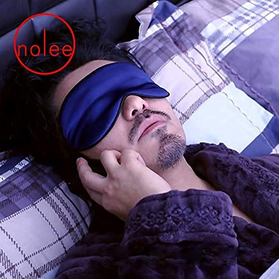 増強するレインコート三角形メモメンズシルクスリープブラックアウトゴーグルは、耳栓アイシェードSZで目の疲れを軽減します。