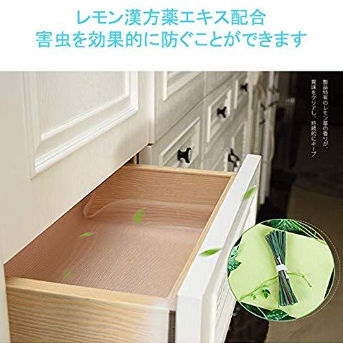 食器棚シートキャビネットシェルフ接着剤不要裁断可能EVA耐熱、滑り止め、防湿、防油食器棚/引き出し/キッチンに適用家具を保護しキッチン用(透明,30*200cm)