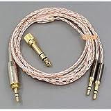 Gotor AH-D600 AH-D7100 AH-D7200 ヘッドホン 交換 ケーブル ヘッドフォン 対応用 アップ グレード ケーブル