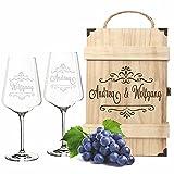 FORYOU24 2 Leonardo Weingläser Puccini mit Gravur - Holz Vintage Weinkiste - Motiv Vine - zur Hochzeit Geschenkidee Wein-Gläser graviert
