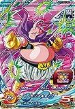 スーパードラゴンボールヒーローズ BM2-CP6 魔人ブウ:善 CP