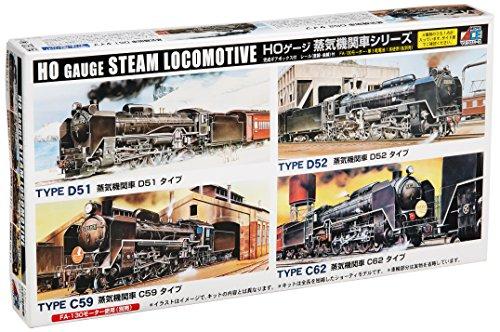 HOゲージ SL シリーズ C62 蒸気機関車