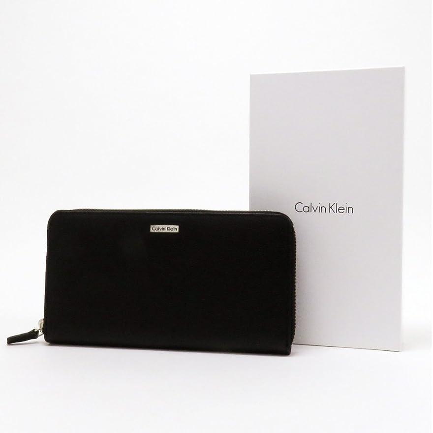 矛盾集団山カルバンクライン Calvin Klein ラウンドファスナー長財布 LEATHER ZIP AROUND WALLET 79441 ブラック