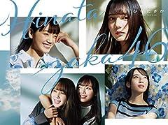 日向坂46「日向坂」の歌詞を収録したCDジャケット画像