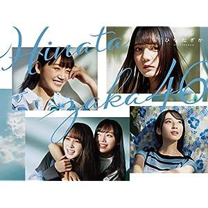 """ひなたざか (TYPE-A) (Blu-ray Disc付) (特典なし)"""""""