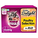 Whiskas Pure Delight Poultry Collection in Jelly Kitten 2-12 Months Wet Cat Food Pouches 12 x 85g