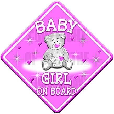 Baby Girl Little Princess on Board Car Window Teddy Sucker Glass Suction Cup