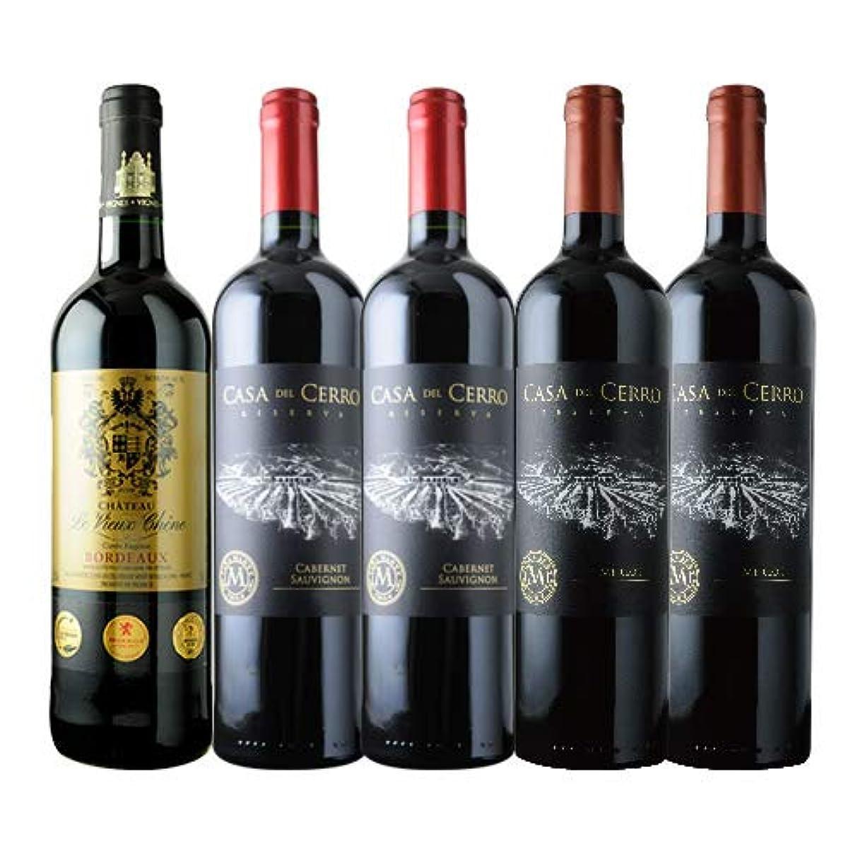 ゆるくマンハッタン流金賞ボルドーとオーパス?ワン醸造家ワイン赤5本セット 赤ワインセット
