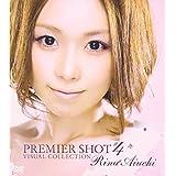 PREMIER SHOT #4 VISUAL COLLECTION [DVD]
