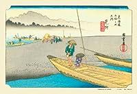 キューティーズ 300ピース ジグソーパズル 見附 (東海道五拾三次)(26x38cm)