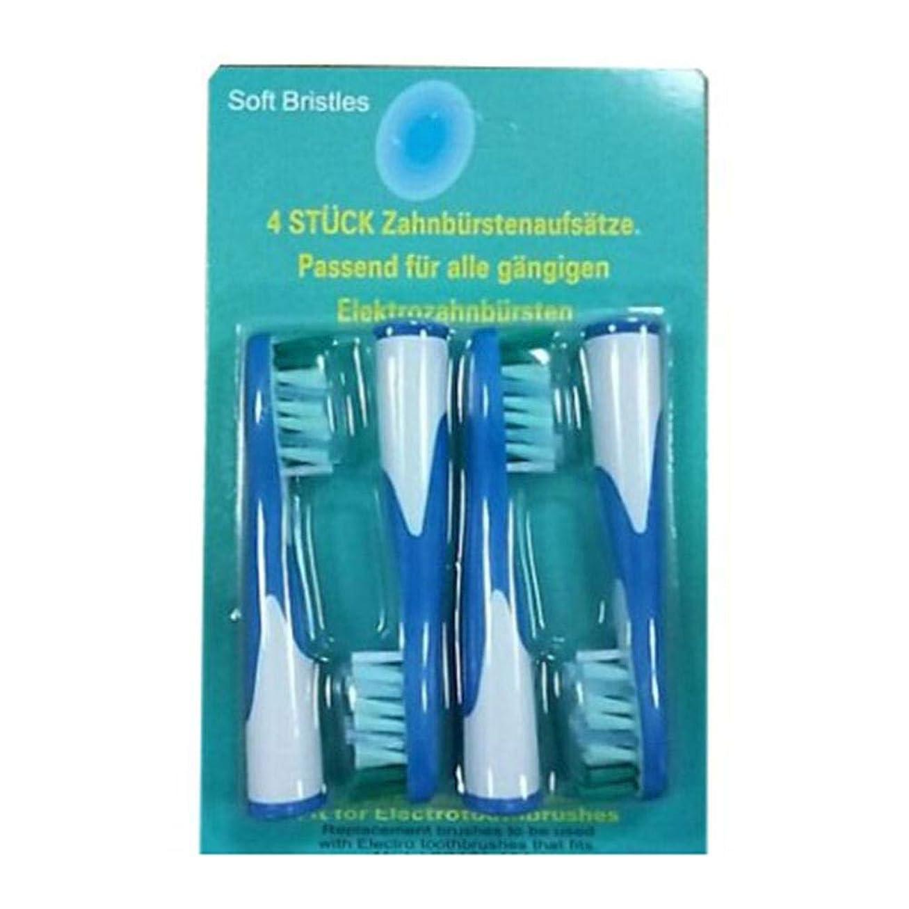 電動歯ブラシ交換ヘッド Oral B 電動歯ブラシ S26.523.3 S15.523.3に対応 安全 ソフト 4PCS