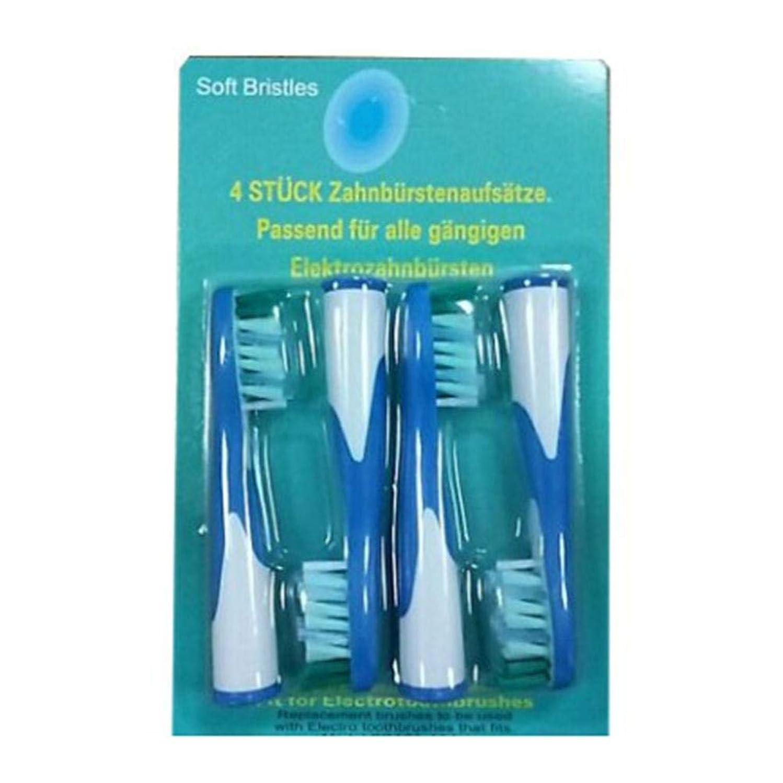 宣伝多様性ナプキン電動歯ブラシ交換ヘッド Oral B 電動歯ブラシ S26.523.3 S15.523.3に対応 安全 ソフト 4PCS
