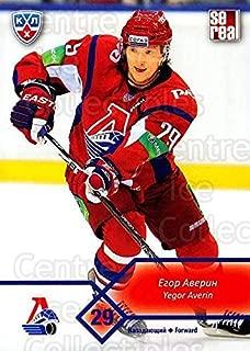 (CI) Yegor Averin Hockey Card 2012-13 Russian KHL (base) M11 Yegor Averin