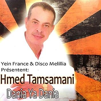 Dania Ya Dania