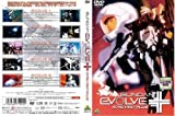 GUNDAM EVOLVE PLUS レンタル落ち :3巻セット