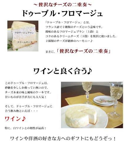 神戸スイーツ『ドゥーブルフロマージュ(Wチーズケーキ)』